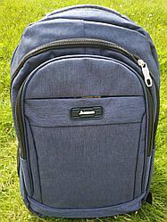 Качественный городской-школьный рюкзак (синий)
