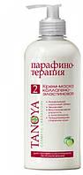 Крем-маска коллагено-эластиновая Tanoya (яблочный сорбет) 300 мл.