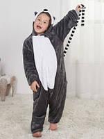 Кигуруми лемур (детская пижама) kmy0098