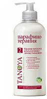Крем-маска коллагено-эластиновая Tanoya (яблочный сорбет) 500 мл.