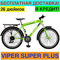 Спортивный Горный Велосипед Подростковый Сталь SPARK SPACE TVK26-18-18-002 Салатовый! ДОСТАВКА БЕСПЛАТНО!
