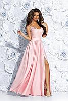 """Платье """"Strong"""" вечернее макси на брительках, розовое"""
