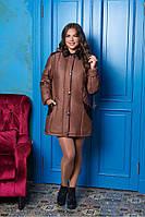 """Куртка """"Металл"""" ( коричневый) большого размера ( 2 цвета) женская зимняя темно-синяя"""