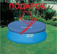Надувной бассейн intex28110 (244 см)+подарок тент, фото 1
