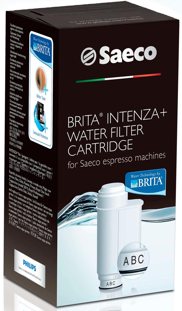 Фільтр для води Brita Intenza + для кавоварок Philips Saeco