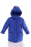 Куртка Евро для мальчика синяя