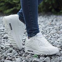 Кроссовки женские Nike Air Max белые реплика №1980/4