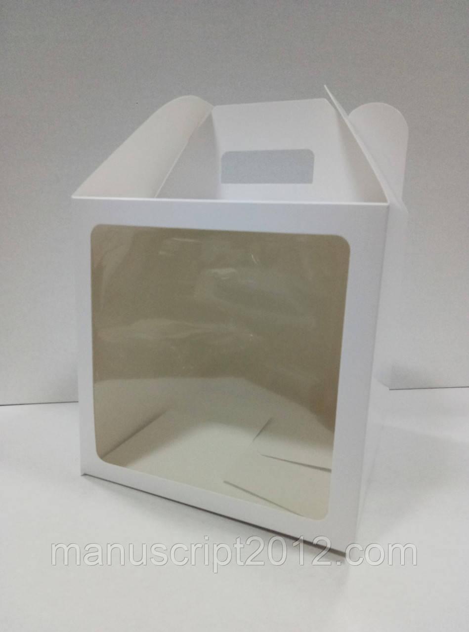 Коробка для тортов, куличей, пряничных домиков белая 240х240х240 мм.