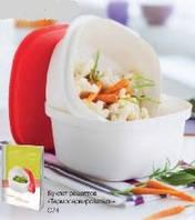 Термосервирователь Tupperware готовит без электричества за 20 минут! Здоровая пища легко и быстро!