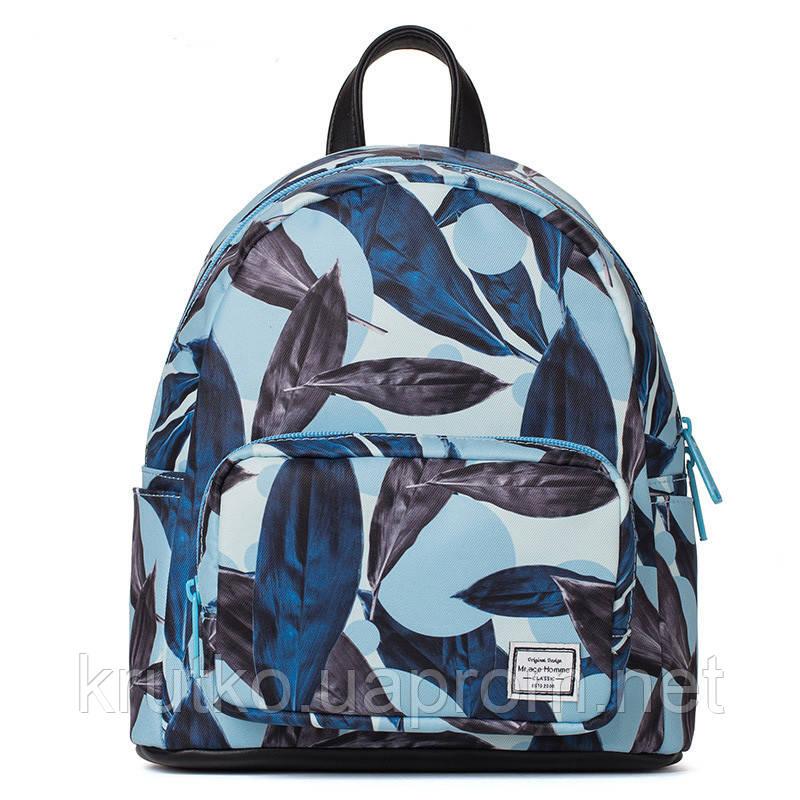 Рюкзак для мальчика Листья Mr.ace Homme