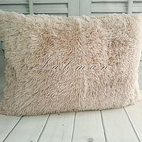 Чехол для подушки травка  50х70 см. | Декоративные пушистые наволочки для интерьера, цвет крем-брюле