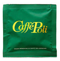 Кофе в монодозах (чалдах)  Caffe Poli Verde
