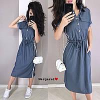Повседневное котоновое платье, фото 1
