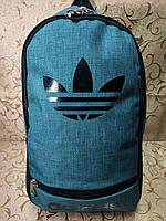 Рюкзак спортивный в стиле Adidas зелёный
