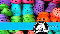 Обувь Crocs для взрослых