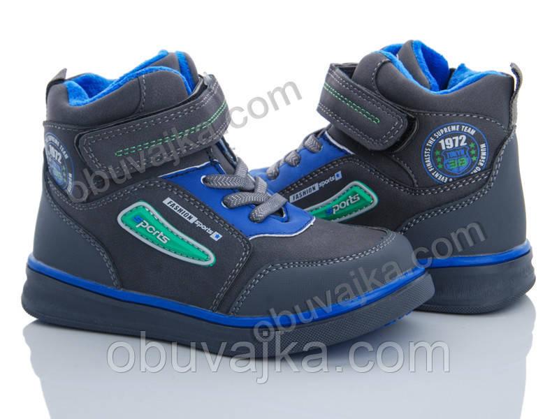 Подростковая демисезонная обувь от фирмы BBT оптом(27-32)