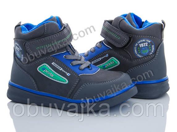 Подростковая демисезонная обувь от фирмы BBT оптом(27-32), фото 2
