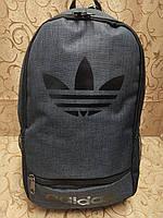 Рюкзак спортивный в стиле Adidas черный