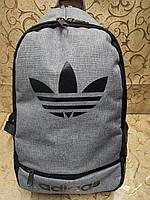 Рюкзак спортивный в стиле Adidas светло-серый