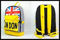 Стильный рюкзак. По низкой цене. Качественный. Интернет магазин. Купить рюкзак.  Код: КСМ16