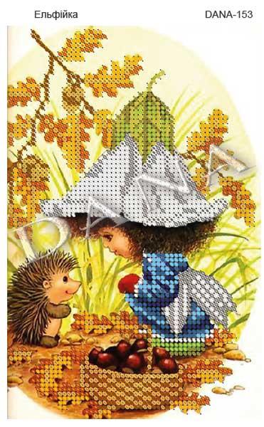 Схема для частичной зашивки Детская Эльфик