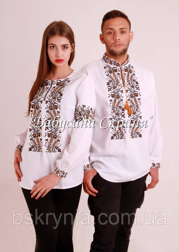 Парні вишиванки.Сорочка жіноча + сорочка чоловіча МВ-68п