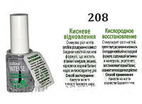 Кислородное восстановление Colour Intense Nail Therapy (Колор Интенснс Нэил Тэрапи)