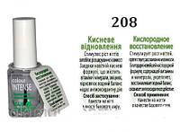 Кислородное восстановление Colour Intense Nail Therapy (Колор Интенснс Нэил Тэрапи)