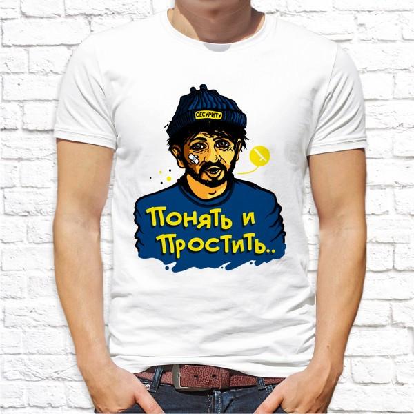 """Мужская футболка с принтом Бородач """"Понять и простить..."""" Push IT"""