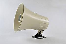 Рупорний гучномовець 10Вт