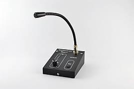 Мікрофонний пульт Макс-2