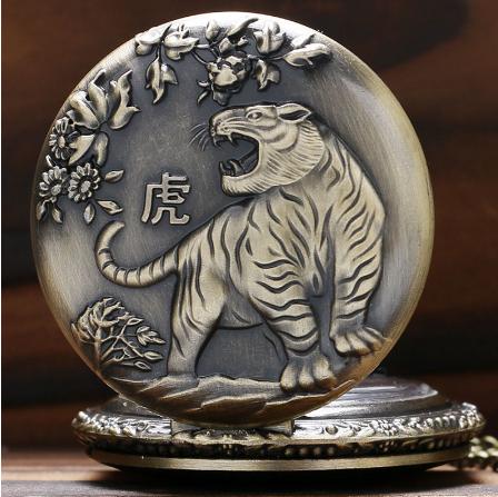 Карманные мужские часы на цепочке тигр
