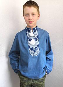 Синяя вышиванка на мальчика Козачок
