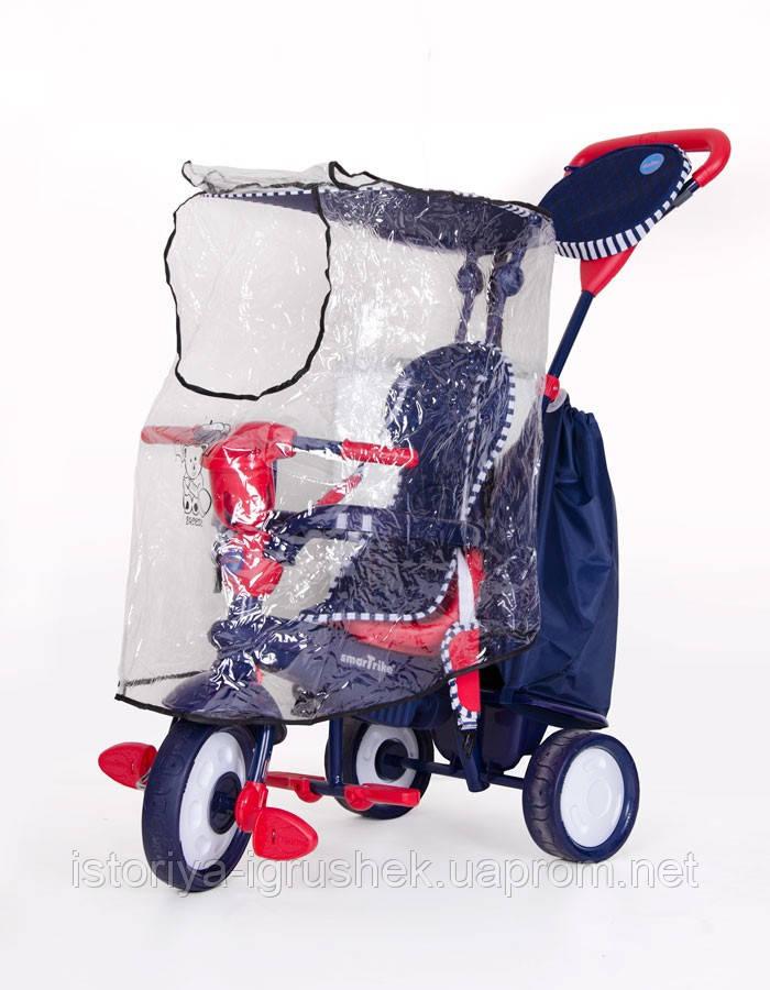 Дождевик на трехколесный велосипед 0343