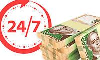 Взять кредит онлайн в Украине Заявка на кредит за 5 мин на карту