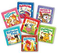 7 картонних книг для малят із серії «Перші казочки», фото 1