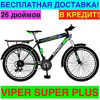 Спортивный Горный Велосипед Подростковый Сталь SPARK SPACE TVK26-18-18-002 Чёрно Зелёный! ДОСТАВКА БЕСПЛАТНО!