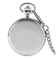 Мужские карманные часы на цепочке серебро