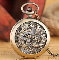 Карманные мужские часы на цепочке Феникс и Дракон
