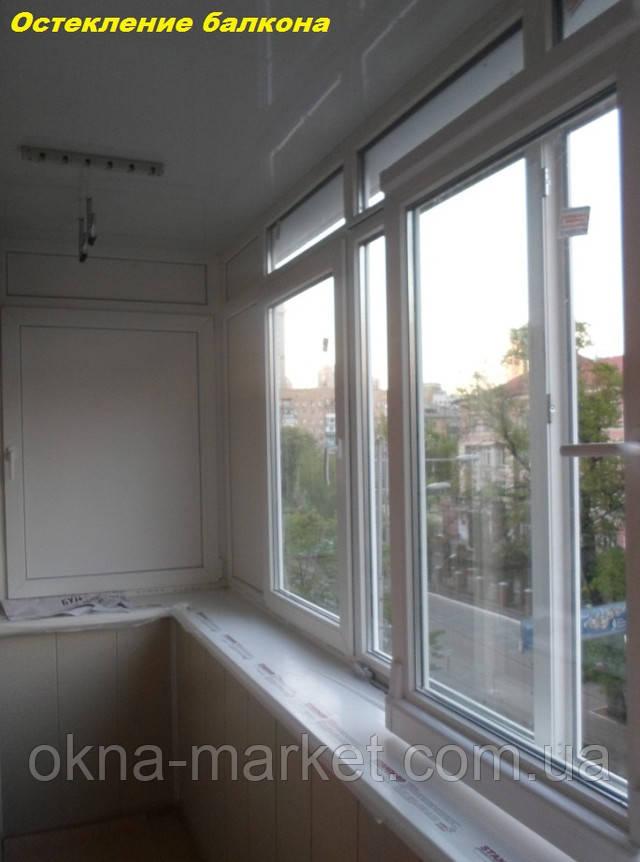 Точные замеры балконов