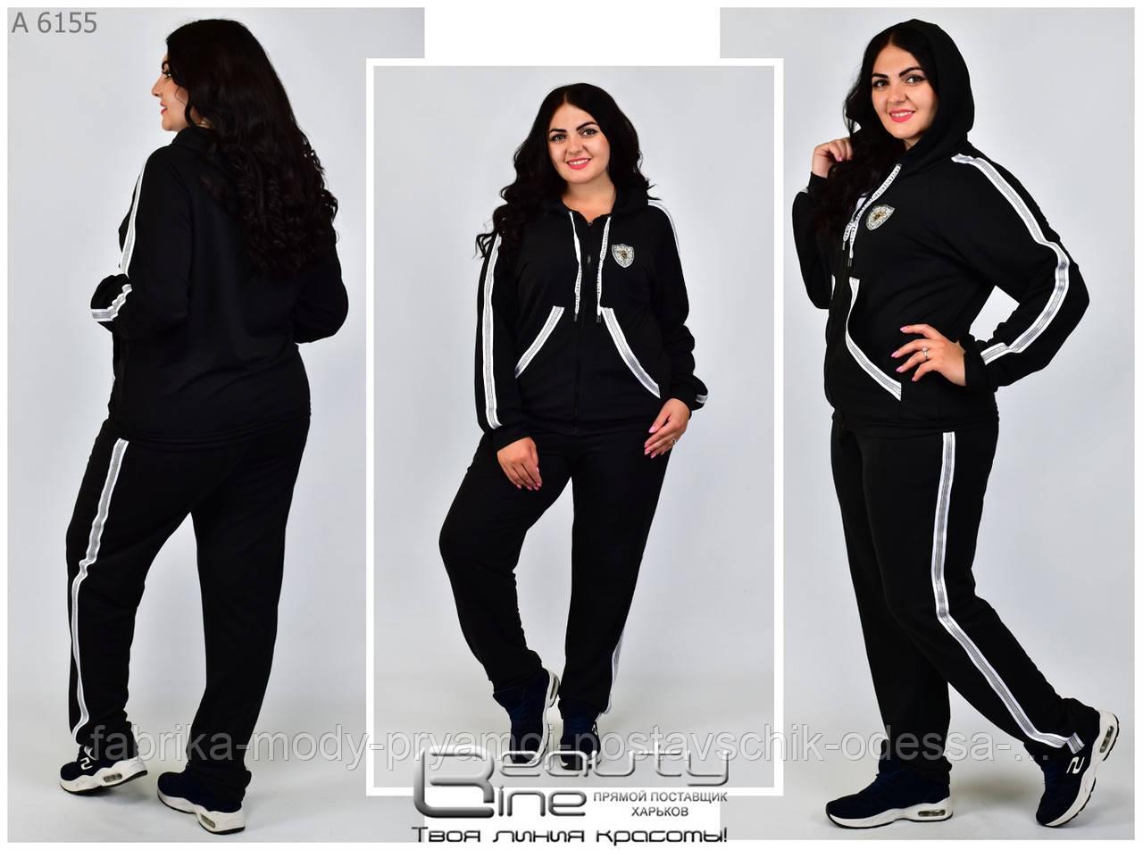 Женский спортивный костюм от производителя размер 54-72 №6155