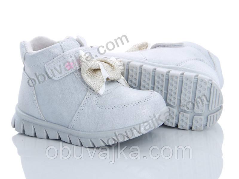 Демисезонная обувь оптом Ботинки от фирмы BBT для девочек оптом(23-28)