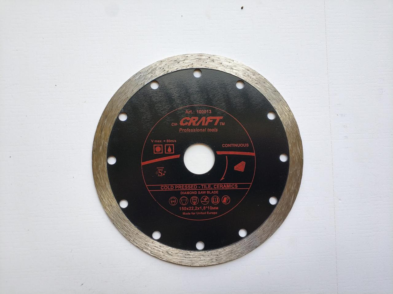 013 Диск відрізний Craft алмазний з суцільною ріжучою кромкою  180*25.4/22.2*1,8*10мм