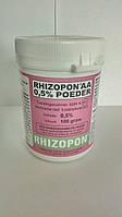 Rhizopon АА Poeder 0,5% 500г для полуодревесневших и древесных черенков