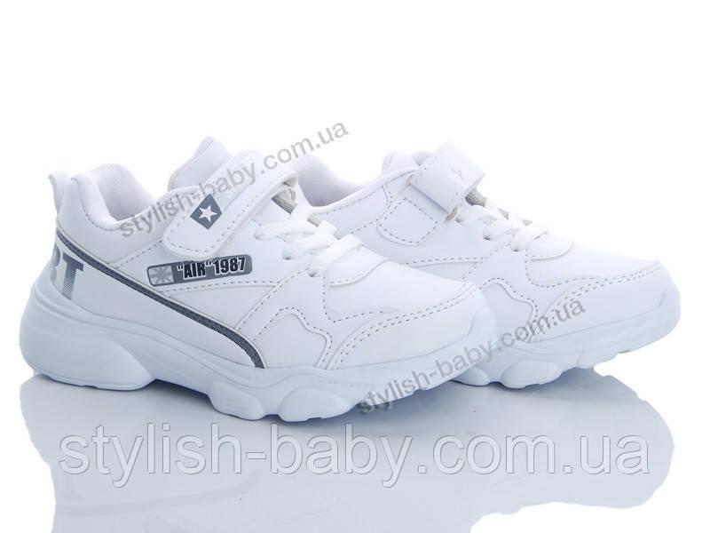 Детские кроссовки 2019. Детская спортивная обувь бренда ВВТ для мальчиков (рр. с 26 по 31)