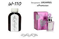 Женские наливные духи Promesse Cacharel 125 мл