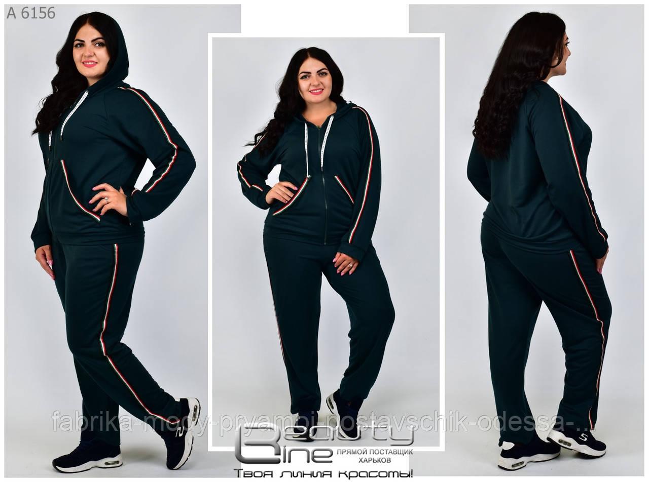 Женский спортивный костюм от производителя размер 54-72 №6156