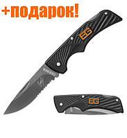 Тактический складной мини нож GFRBER 14,5см К-300+подарок!