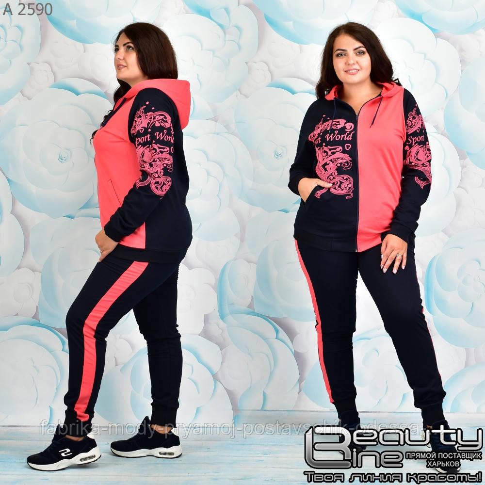 Женский спортивный костюм от производителя размер 54-60 №2590