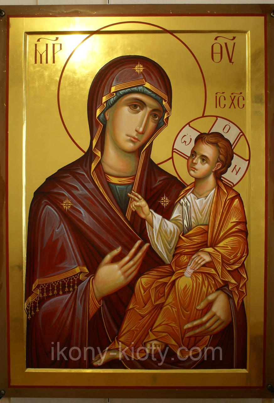 Икона Пресвятой Богородицы Одигитрия.